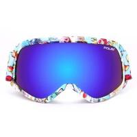 儿童滑雪镜  男女童护目镜  球面大视野滑雪镜   防雾双层滑雪眼镜