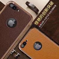 苹果8plus手机壳男iPhone7真皮金属iPhone8保护套i8超薄边框ipone八全包ip防摔 苹果7/8 Pl