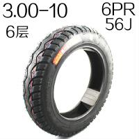 电动摩托车3.00-10 3.50-10 300-10 350-10真空胎加厚外轮胎