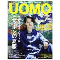 进口年刊杂志订阅 UOMO(ウオモ) 男装时尚杂志 日本日文原版 时尚男士穿搭期刊杂志 年订12期