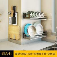 304不锈钢厨房置物架壁挂式案砧板菜板刀架 墙上免打孔锅盖收纳架 组合七