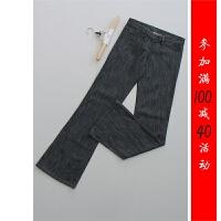 豆豆比[独B10-202-2]专柜品牌正品新款女装长裤显瘦牛仔裤0.41KG