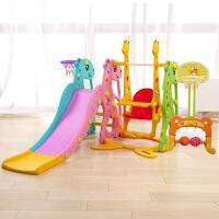 20181010192806400儿童室内滑梯家用多功能滑滑梯宝宝组合滑梯秋千塑料玩具加厚