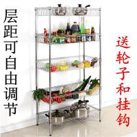 厨房置物架层架水果蔬菜架子篮收纳架5层不锈钢色整理架收纳架 中管宽35*长60*高150五层 送轮子和6个挂钩