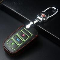 2017款陆风X2钥匙包 陆丰X2 X7 X5 汽车专用真皮遥控保护钥匙套扣