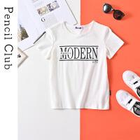 【专区119元4件】铅笔俱乐部童装2020夏装新款男童圆领T恤中大童上衣儿童薄款短袖