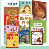LP学校推荐阅读--落叶跳舞 如果你给老鼠吃饼干 老鼠娶新娘吧小猪唏哩呼噜 我妈妈 穿靴子的猫 蚯蚓日记 阿里的红斗篷 克里克塔 小熊和最好的爸爸 全10册