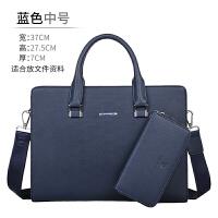 商务包精品男包出差男士手提包包横款公文包男式皮包电脑包