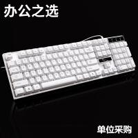 追光豹Q17白色新上市单位采购办公长方形有线usb接口家用键盘