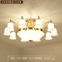 全铜吸顶灯客厅欧式全铜客厅灯餐厅灯别墅美式铜灯
