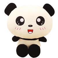 可爱熊猫毛绒玩具熊猫公仔布娃娃抱抱熊猫女孩可爱睡觉 熊猫 1.