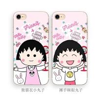 iphone7 6s plus苹果5se 5c 4s手机壳软硅胶小丸子动漫可爱少女心