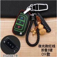 北京现代悦动汽车专用钥匙套包真皮2017款17新悦动钥匙套遥控器钥匙扣