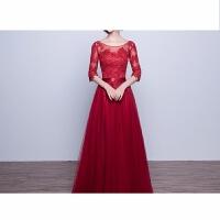 粉色中袖新娘晚礼服 酒红长款宴会服结婚敬酒服 修身主持人演出服