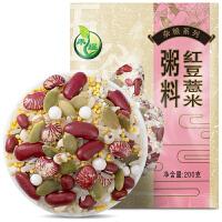 禾煜红豆薏米粥料200g*3包 特色杂粮粥米五谷杂粮粥料包