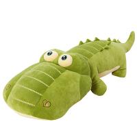 大号鳄鱼公仔河马抱枕玩偶毛绒玩具大布娃娃儿童生日礼物送女友 绿色软体鳄鱼