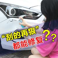 车漆划痕修复神器刮痕去痕汽车用自喷漆补漆笔珍珠白色黑漆面