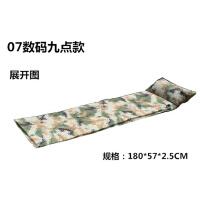 户外用品野营丛林迷彩单人可拼接露营帐篷防潮自动充气垫午休睡垫