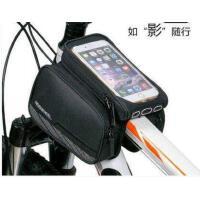手机车前包户外骑行触屏手机包自行车上管包马鞍包山地车前梁包