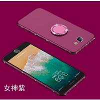 三星A520 A5-2017手机壳软壳a520全包炫酷同款指环三星A5 2017版 外壳Galaxy