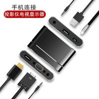 手机连接VGA投影仪LG G6/G5 SE/V20/V10/G4/V30+转HDMI电视显示器 其他