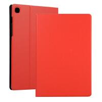 20190827073818071三星Galaxy Tab S5E保护套10.5英寸平板电脑T720皮套T725外壳防
