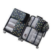 旅行收纳袋套装7件套行李箱内衣物服整理防水毛巾旅游鞋子便携包