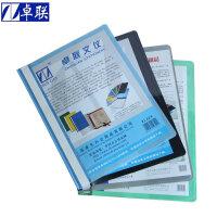 卓联ZL320文件夹 2孔文件夹 A4装订夹 打孔夹 透明装订封面文件夹 轻便夹 10个装