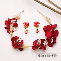 新娘敬酒服头饰耳钉耳夹两件套装红色花朵发箍耳环花环结婚饰品 +耳环(耳针款)