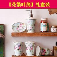 新婚浴室用品洗漱套件 欧式简约卫浴五件套陶瓷漱口杯套装 礼盒装