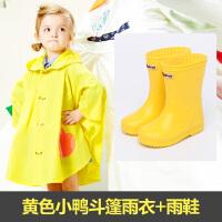 春夏新款男女童水鞋宝宝雨靴婴幼儿套鞋小童胶鞋防滑儿童雨鞋 +小鸭斗篷雨衣 23 14.1cm