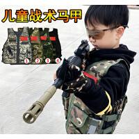 绝地求生儿童战术背心军迷户外装备cs对战马甲训练作训服装*