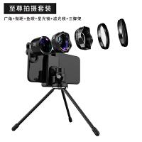 广角手机镜头iphone8通用单反苹果X后置摄像头外置高清微距鱼眼6sp自拍照相拍摄拍照抖音神