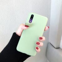 新款抹茶绿ins超火手机壳华为P20pro纯色液态硅胶P20全包软壳简约情侣款 P20全包 抹茶绿
