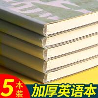 5本英语笔记本加厚大学生英文胶套本子创意韩国小清新练习本B5大号考研课堂单词默写本作业本初高中小学生用