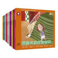 双语宝宝绘本系列(10册套装)