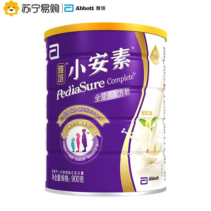 【苏宁红孩子】雅培小安素奶粉900g罐装 1-10岁香草味全营养配方新加坡进口适合偏食挑食宝宝,营养均衡吸收