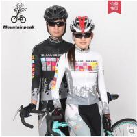 户外休闲运动服单车自行车服男女装备情侣骑行服长袖套装
