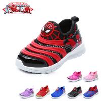 迪士尼Disney童鞋2018新款儿童运动鞋毛毛虫童鞋男童运动鞋女童休闲鞋单网跑步鞋(0-10岁可选) DS2597
