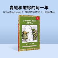 #Frog and Toad All Year青蛙和蟾蜍的每一年 汪培�E第三阶段[4-8岁]