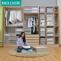 百露抽屉式衣柜收纳箱透明收纳柜塑料衣服衣物整理箱特大号储物箱