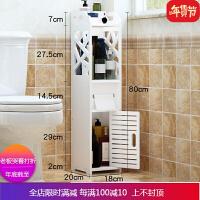 浴室置物架落地式卫生间收纳柜洗手间储物柜夹缝厕所转角马桶边柜 自店营年货