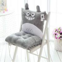 椅子坐垫靠垫一体办公室椅垫客厅餐椅垫 40X80坐垫腰靠一体