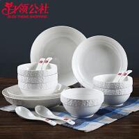 【满200减100】白领公社 餐具套装 家用韩式简易花卉浮雕陶瓷16头纯白碗碟盘微波炉可用套装厨房用品