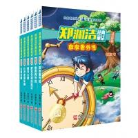 郑渊洁皮皮鲁总动员经典童话系列注音版6册