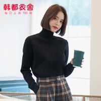 【1件3折93元】韩都衣舍2019秋装新款韩版女装高领纯色打底衫针织衫毛衣JM9924�R