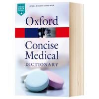 华研原版 牛津简明医学词汇英语词典 英文原版字典 Concise Medical Dictionary 英文版原版书籍
