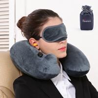 旅行u型枕按压充气 便携飞机护颈枕护颈部靠枕充气枕头旅行三宝 426 按压式充气灰色三件套