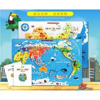 木质磁力拼图.中国地图+世界地图