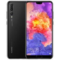 华为 P10 Plus全网通 Huawei P10 Plus 4G全网通 智能手机 双卡双待 6+64GB